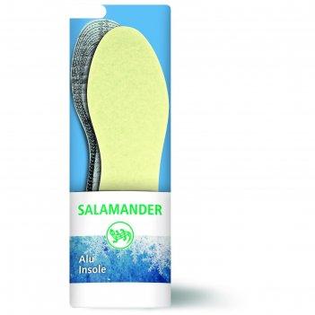 Стельки для обуви salamander alu insole, универсальные, с алюминиевой фоль