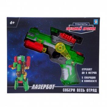 1toy трансботы звёздный арсенал: лазербот (оружие трансформируется в робот