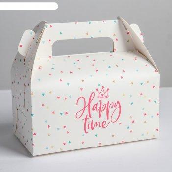 Сундучок для сладкого «happy time», 16 x 15 x 9 см
