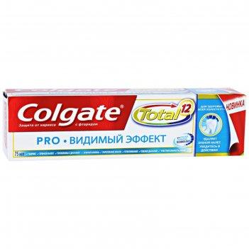 Зубная паста colgate total 12 pro «видимый эффект», 75 мл