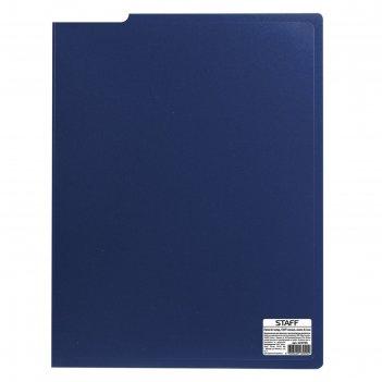 синие папки
