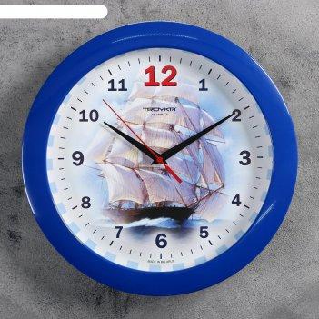 Часы настенные, серия: море корабль, синий обод  d=29 см