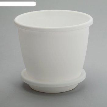 Горшок с поддоном 2,2 л афина, цвет белый