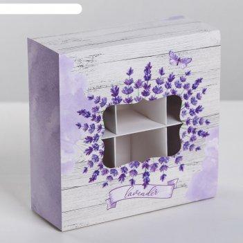 Коробка для сладостей lavender, 13 x 13 x 5 см