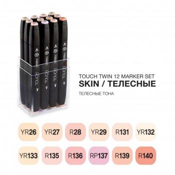 Маркер худож набор touch twin 12цв (2 ст: пулевид/скош), телесн sh-1101222
