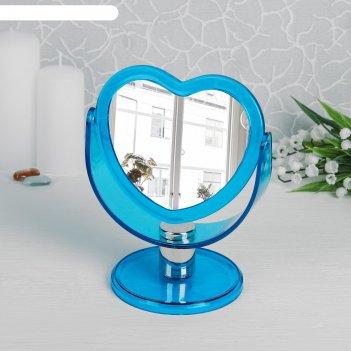 Зеркало настольное на ножке сердце, двухстороннее, с увеличением, цвета ми