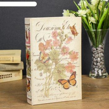 Сейф-книга полевые цветы