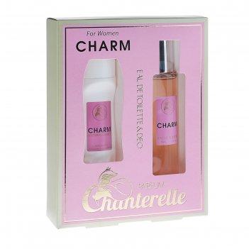 Подарочный набор для женщин charm:туалетная  вода +дезодорант  антиперспир
