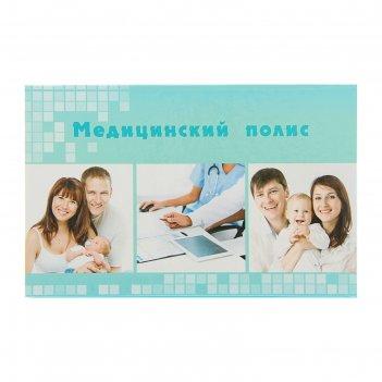 Папка для медицинского полиса фотоколлаж