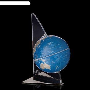 Глобус-сувенир настольный парус, синий