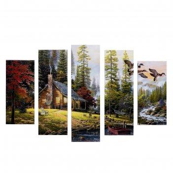 Модульная картина домик в лесу (2-23х52; 2-24х70; 1-24х80) 120х80см