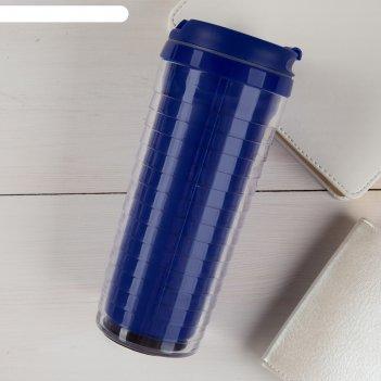 Термостакан под вставку синий ребристый 350 мл