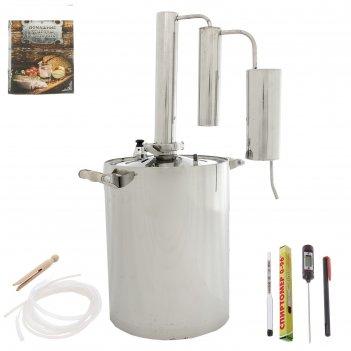 Дистиллятор домашний 12 л уральский самовар, дно 3 мм, кламповое соединени