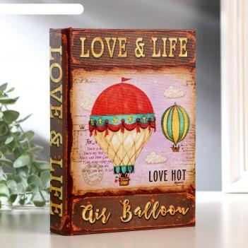 Шкатулка-книга дерево воздушный шар текстиль 19х14х4 см