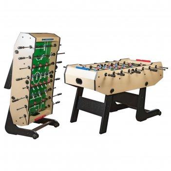 Игровой стол - футбол  складной maccabi (140x75x89, светлый)