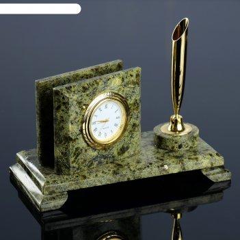 Визитница мини, с часами и пеналом