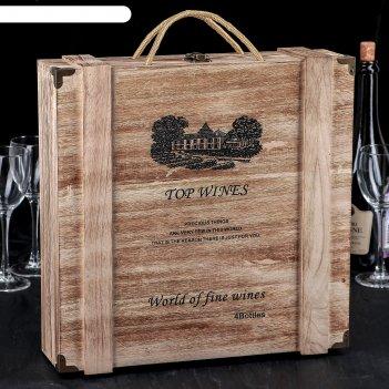 Ящик для хранения вина 36x35 см бергамо