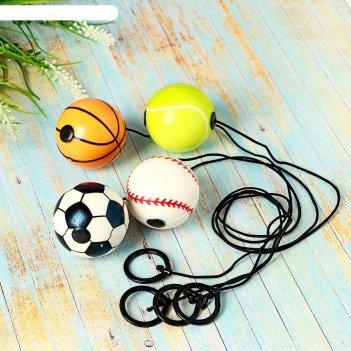 Мяч мягкий спорт на резинке 4 см