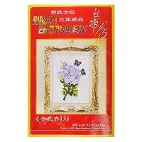 Набор для вышивания лентами редкая роза размер основы 30*30 см