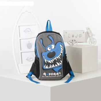 Рюкзак детский grizzly rk-079-3 35*23*14 мал, чёрный/синий