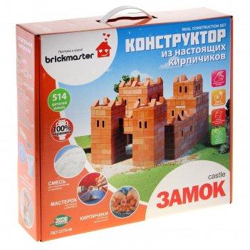 Конструктор керамический для детского творчества замок   101