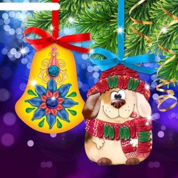 Новый год, вышивка лентами на елочной подвеске собачка и колокольчик,основ