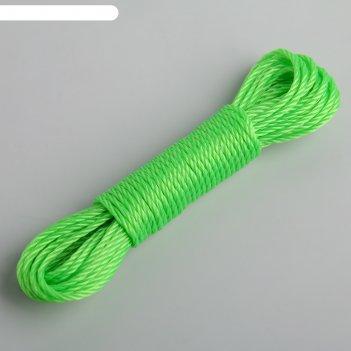 Веревка бельевая, 3 мм, 10 м, микс цвета