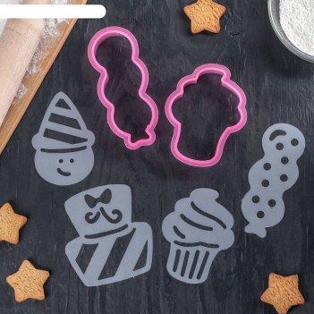Набор форм для вырезания печенья праздник 2 шт и 4 трафарета