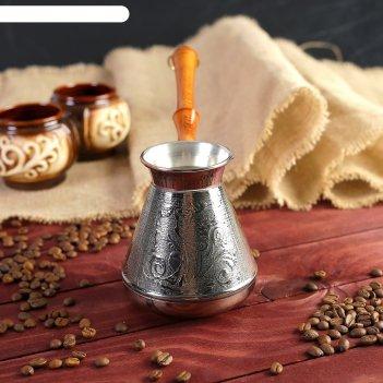 Турка для кофе медная, 0,5 л