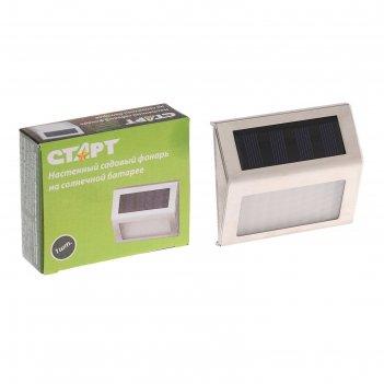 Светильник садовый на солнечной батарее старт, 2 светодиода, ni-cd аккумул