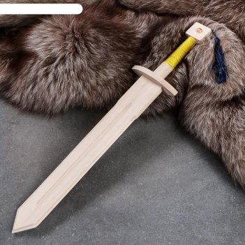 Сувенир деревянный меч рыцаря, 46 см, массив бука