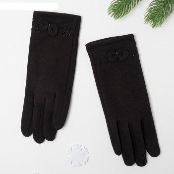 Перчатки женские collorista бантик, размер 17, цвет чёрный