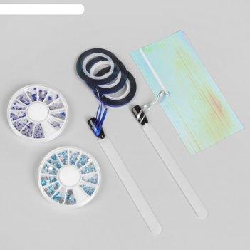 Набор для дизайна ногтей, цвет синий/голубой