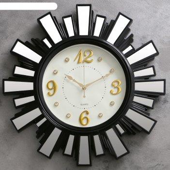 Часы настенные, серия: интерьер, лучики солнца, чёрные, d=53 см