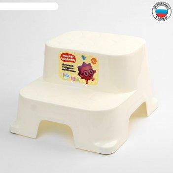 Детский табурет-подставка guardian  малышарики, цвет молочный