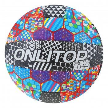 Мяч волейбольный onlitop «орнамент», размер 5, 18 панелей, машинная сшивка