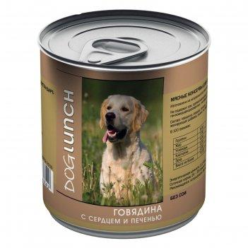 Консервы дог ланч для собак, говядина с сердцем и печенью в желе, 750 г.