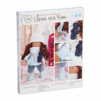 Набор для шитья «мягкая кукла кэтти», 18 х 22 х 3,6 см