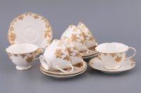 Кофейный набор на 6 персон 12 пр.золотой листок ...