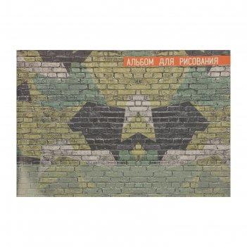 Альбом для рисования а4, 24 листа на скрепке камуфляж, обложка мелованный