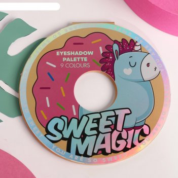 Палетка теней 9 цветов sweet magic