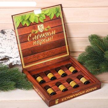 Подарочный набор 100% аромамасел лучшему банщику, по 10 мл