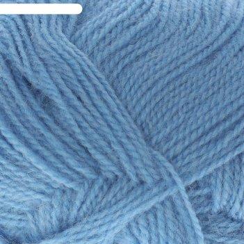 Пряжа ангорская тёплая 40% шерсть, 60% акрил 480м/100гр (05 голубой)