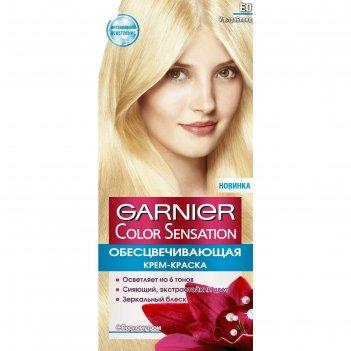 Краска для волос garnier color sensation «роскошный цвет», тон e0, ультра