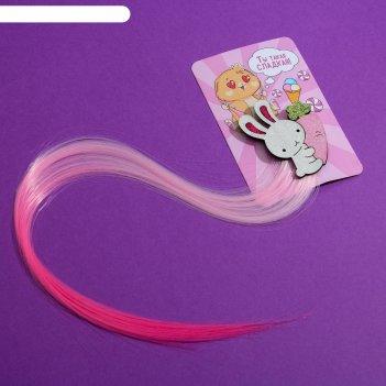 Заколка-парик «ты такая сладкая!», 40 х 8 см