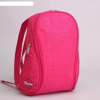 Рюкзак молодёжный, 1 отдел на молнии, 2 наружных кармана, цвет розовый
