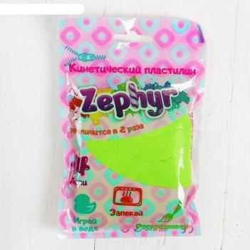 Кинетический пластилин zephyr зеленый 0,075 кг