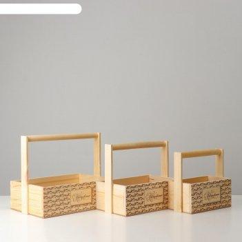 Набор кашпо деревянных ящиков, 30x25x20 см поздравляю, 3 в 1, гравировка