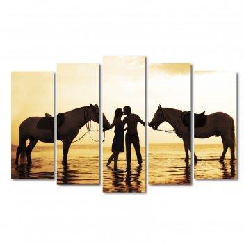 Модульная картина на подрамнике влюблённая пара с лошадьми, 125x80 см