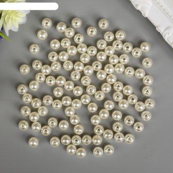 Бусины астра 8 мм, набор 25 гр, молочные